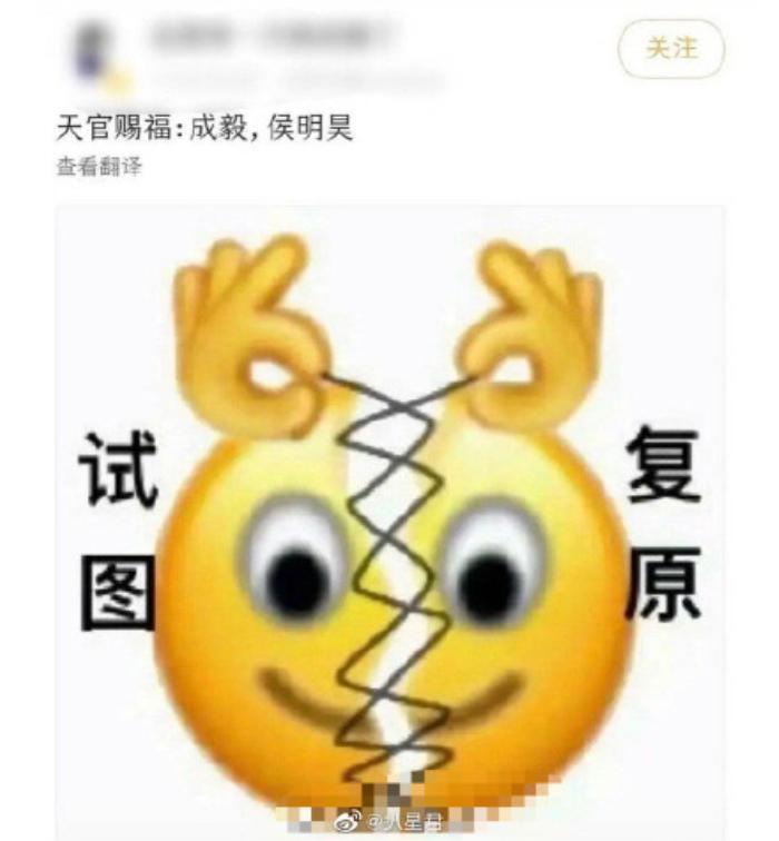 Thành Nghị và Hầu Minh Hạo trở thành nam chính trong Thiên quan tứ phúc? Ảnh 5