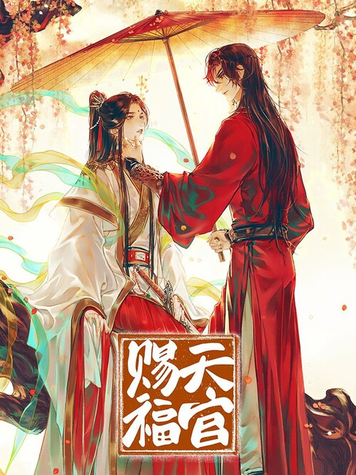 Thành Nghị và Hầu Minh Hạo trở thành nam chính trong Thiên quan tứ phúc? Ảnh 2