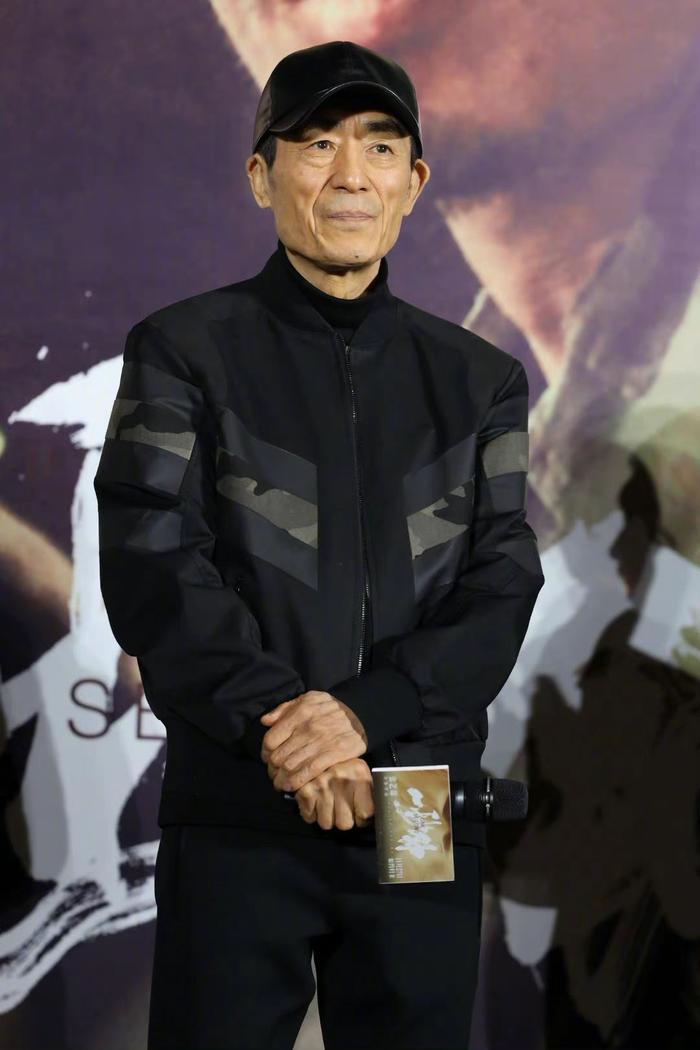 Trương Nghệ Mưu gây xôn xao khi nói bạn diễn của Dịch Dương Thiên Tỉ sẽ là Châu Đông Vũ thứ hai Ảnh 9