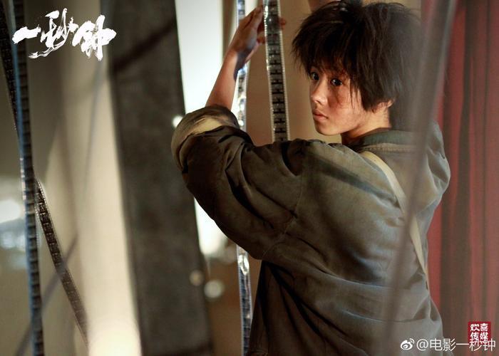 Trương Nghệ Mưu gây xôn xao khi nói bạn diễn của Dịch Dương Thiên Tỉ sẽ là Châu Đông Vũ thứ hai Ảnh 7
