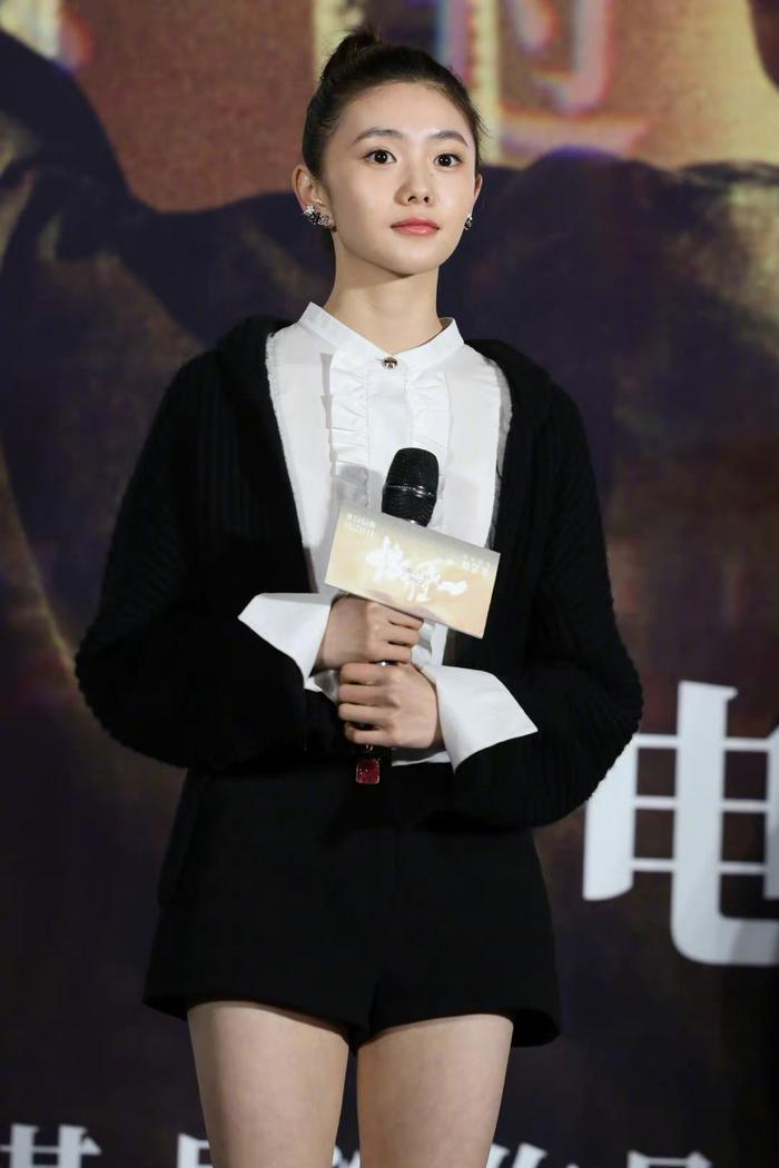 Trương Nghệ Mưu gây xôn xao khi nói bạn diễn của Dịch Dương Thiên Tỉ sẽ là Châu Đông Vũ thứ hai Ảnh 10