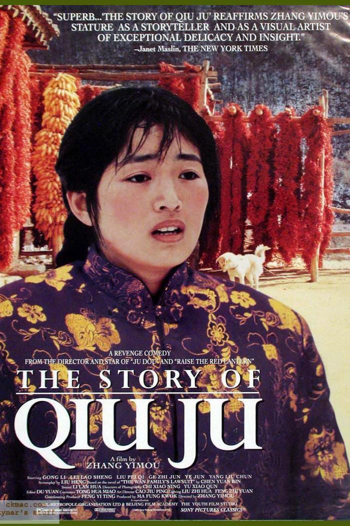 Trương Nghệ Mưu gây xôn xao khi nói bạn diễn của Dịch Dương Thiên Tỉ sẽ là Châu Đông Vũ thứ hai Ảnh 1