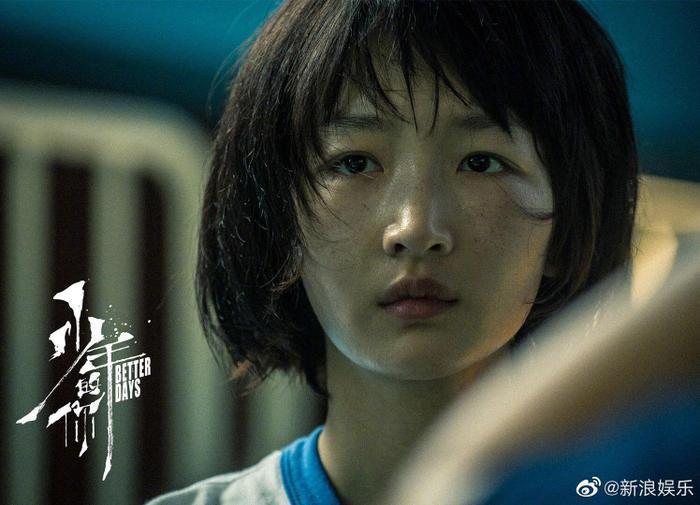 Kết quả LHP Kim Kê: Châu Đông Vũ chính thức trở thành Tam kim Ảnh hậu trẻ nhất lịch sử Ảnh 8