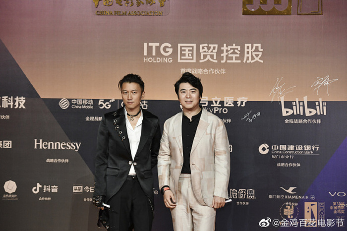 Kết quả LHP Kim Kê: Châu Đông Vũ chính thức trở thành Tam kim Ảnh hậu trẻ nhất lịch sử Ảnh 4