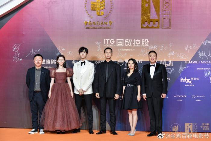Kết quả LHP Kim Kê: Châu Đông Vũ chính thức trở thành Tam kim Ảnh hậu trẻ nhất lịch sử Ảnh 7