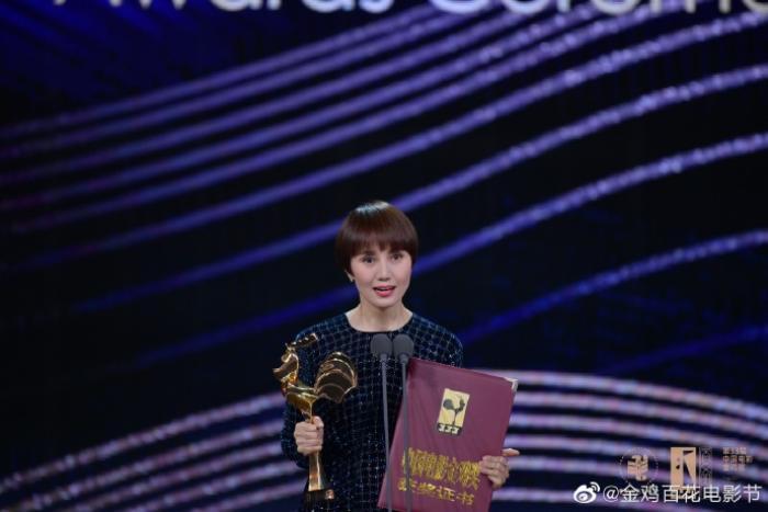 Kết quả LHP Kim Kê: Châu Đông Vũ chính thức trở thành Tam kim Ảnh hậu trẻ nhất lịch sử Ảnh 10