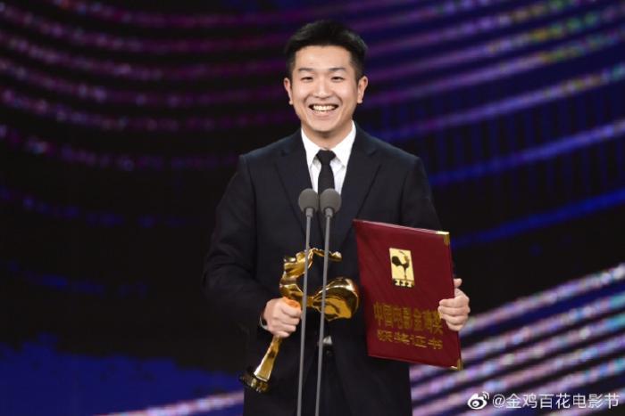 Kết quả LHP Kim Kê: Châu Đông Vũ chính thức trở thành Tam kim Ảnh hậu trẻ nhất lịch sử Ảnh 12