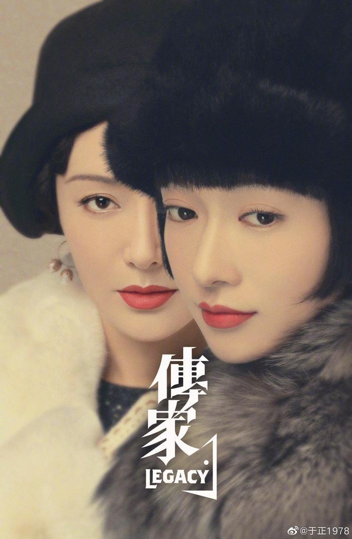 Những bộ phim có 'hint bách hợp' được chờ đợi nhất trên màn ảnh Hoa ngữ Ảnh 10