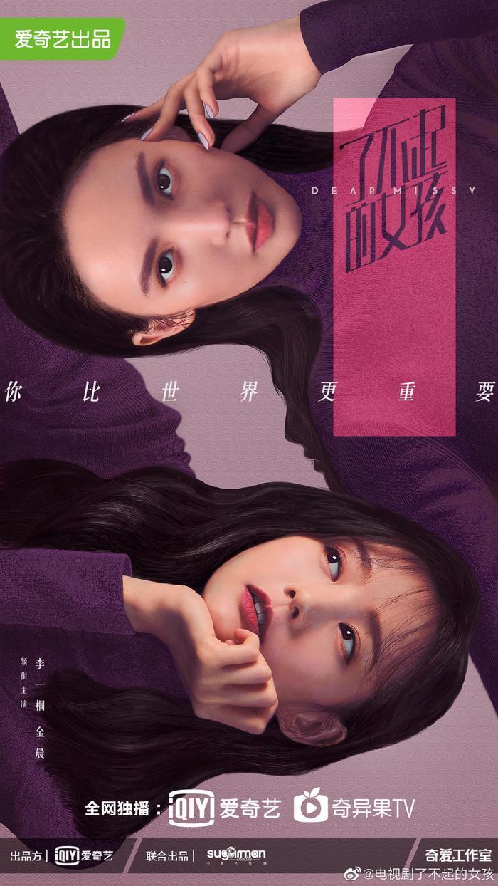 Những bộ phim có 'hint bách hợp' được chờ đợi nhất trên màn ảnh Hoa ngữ Ảnh 14