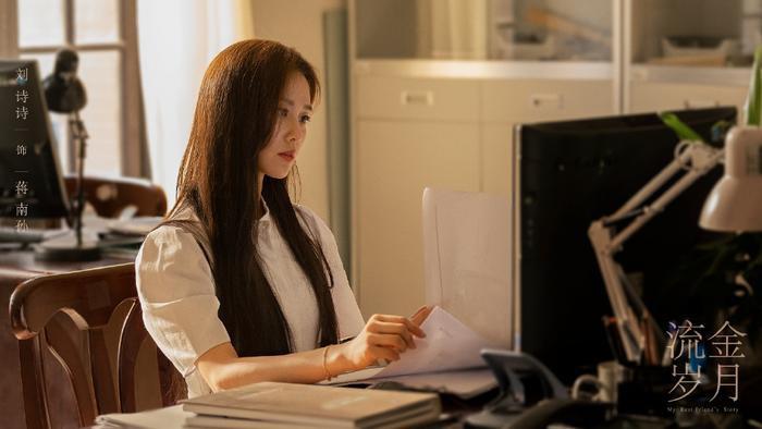 Những bộ phim có 'hint bách hợp' được chờ đợi nhất trên màn ảnh Hoa ngữ Ảnh 2