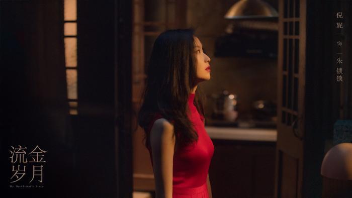 Những bộ phim có 'hint bách hợp' được chờ đợi nhất trên màn ảnh Hoa ngữ Ảnh 3