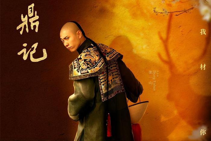 Hội nhân vật chính bị 'ghét cay ghét đắng' nhất năm 2020 của màn ảnh nhỏ xứ Trung