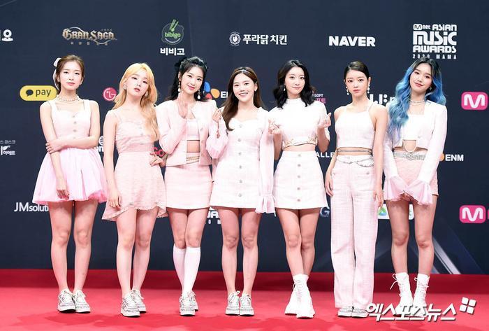 'MAMA 2020': Song Joong Ki rạng rỡ trên thảm đỏ cùng TWICE - GOT7, Jessi khoe vòng ba phản cảm Ảnh 20