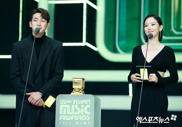 Tổng kết 'MAMA 2020': 3 sao Việt thắng giải lớn, BTS 'ẵm mỏi tay' 8 chiếc cúp! Ảnh 51
