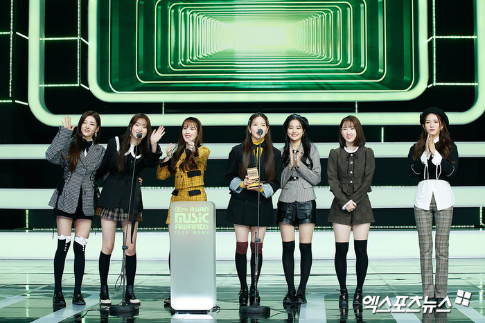 Tổng kết 'MAMA 2020': 3 sao Việt thắng giải lớn, BTS 'ẵm mỏi tay' 8 chiếc cúp! Ảnh 15