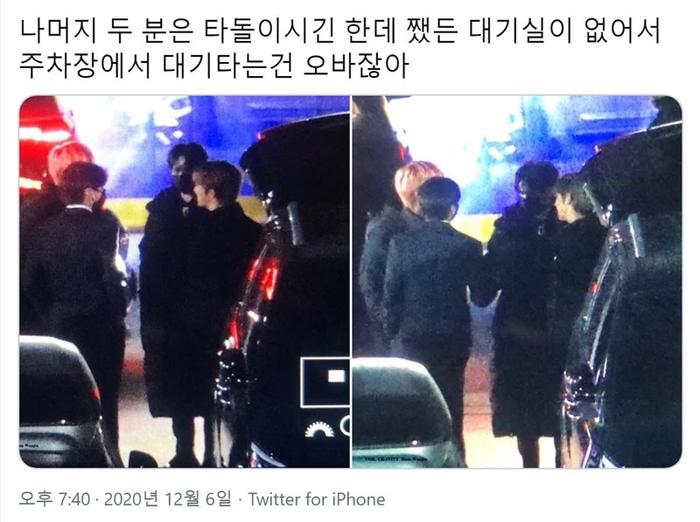 'Biến' MAMA 2020: Bắt idol chờ ở bãi đỗ xe, Mnet lên tiếng giải thích Ảnh 2