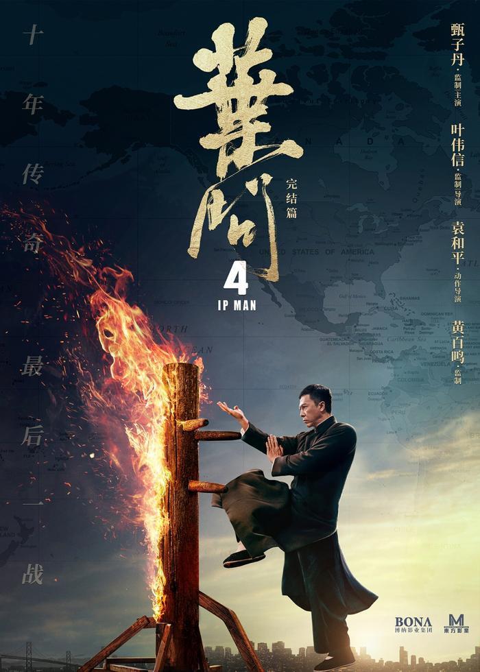Tiêu Chiến là minh tinh Hoa Ngữ duy nhất lọt Top 10 nhân vật được tìm kiếm nhiều nhất tại Việt Nam Ảnh 10