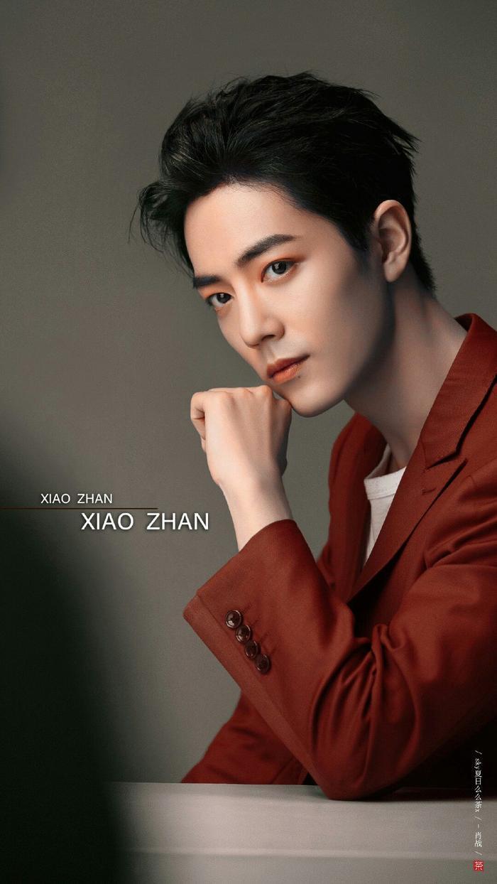 Tiêu Chiến là minh tinh Hoa Ngữ duy nhất lọt Top 10 nhân vật được tìm kiếm nhiều nhất tại Việt Nam Ảnh 1