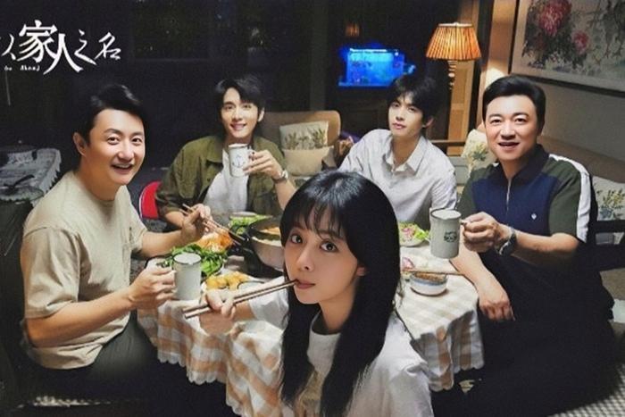 Tiêu Chiến là minh tinh Hoa Ngữ duy nhất lọt Top 10 nhân vật được tìm kiếm nhiều nhất tại Việt Nam Ảnh 4