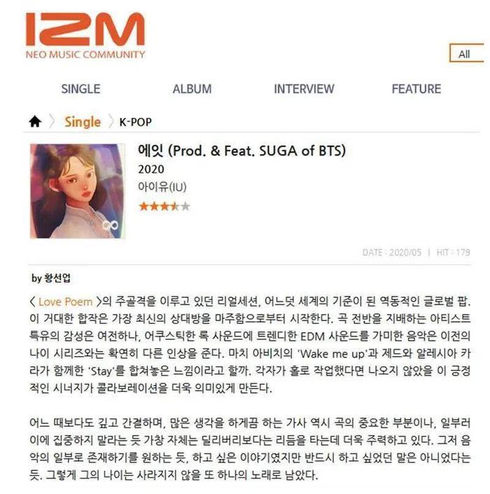 10 ca khúc K-Pop hay nhất 2020: BLACKPINK lọt top còn BTS thì... 'bay màu' Ảnh 1