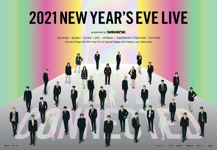 Big Hit nâng tầm concert online với 'New Year's Live' Concert 2021' Ảnh 1