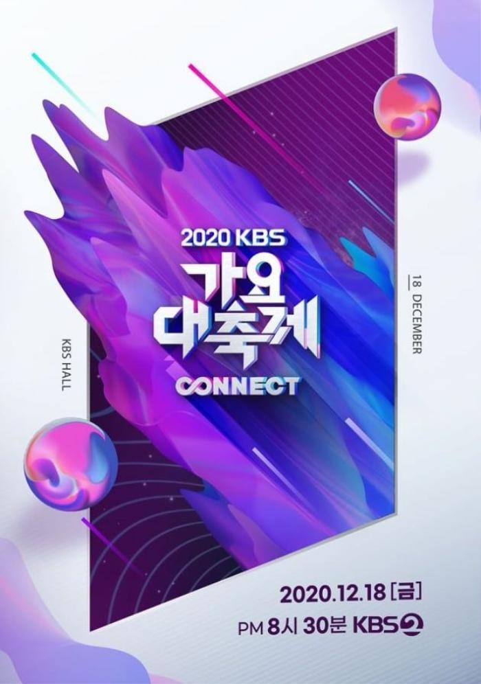 KBS Song Festival 2020