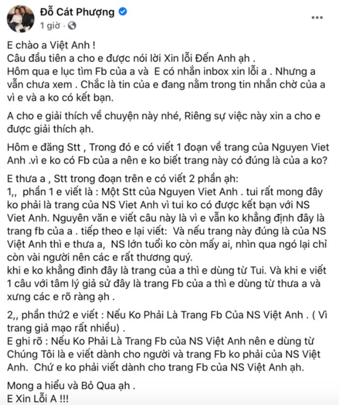 Khép lại ồn ào, Cát Phượng ủng hộ NSND Việt Anh tranh giải thưởng 'Ngôi Sao Xanh' Ảnh 1