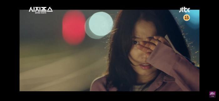 Phim 'Sisyphus: The Myth' tung teaser hoành tráng, Park Shin Hye 'ngầu lòi' chiến đấu như chiến binh Ảnh 16