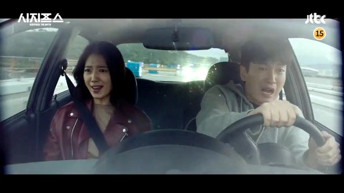 Phim 'Sisyphus: The Myth' tung teaser hoành tráng, Park Shin Hye 'ngầu lòi' chiến đấu như chiến binh Ảnh 7