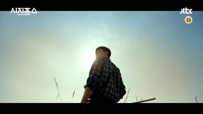 Phim 'Sisyphus: The Myth' tung teaser hoành tráng, Park Shin Hye 'ngầu lòi' chiến đấu như chiến binh Ảnh 5