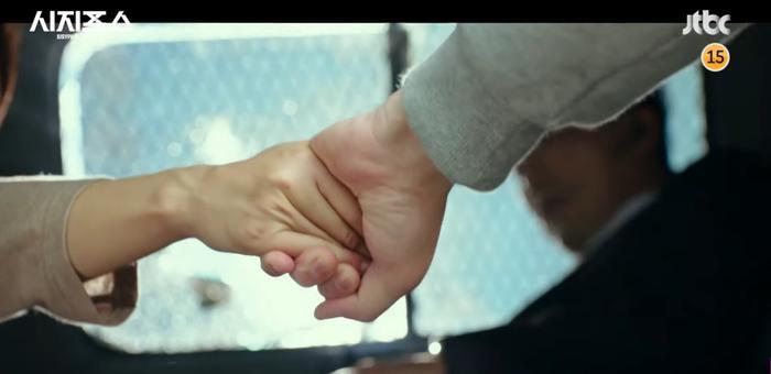 Phim 'Sisyphus: The Myth' tung teaser hoành tráng, Park Shin Hye 'ngầu lòi' chiến đấu như chiến binh Ảnh 3