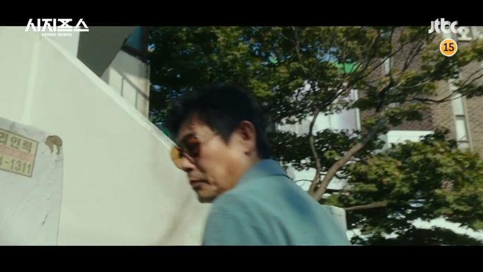Phim 'Sisyphus: The Myth' tung teaser hoành tráng, Park Shin Hye 'ngầu lòi' chiến đấu như chiến binh Ảnh 2
