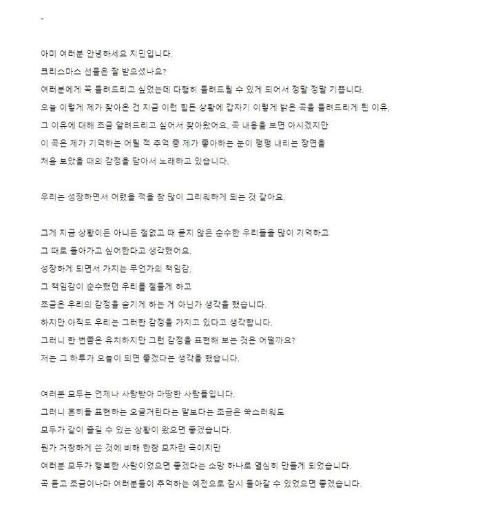 Jimin (BTS) tặng fan và gửi lời chúc Giáng sinh an lành Ảnh 2
