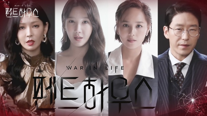 5 diễn viên 'tiếc đứt ruột' vì từ chối đóng 'Penthouse' Ảnh 4