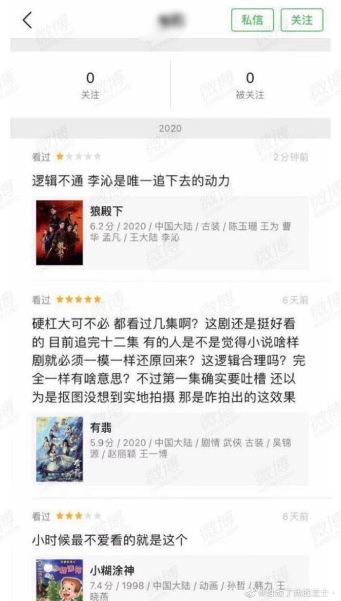 Fan Vương Nhất Bác ùa vào đánh 1 sao cho Lang điện hạ của Tiêu Chiến? Ảnh 6