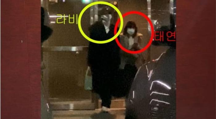 SM phủ nhận Taeyeon (SNSD) hẹn hò Ravi (VIXX) Ảnh 3