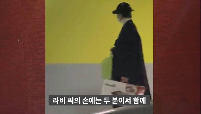 Fan đã biết Ravi (VIXX) và Taeyeon (SNSD) hẹn hò: Phủ nhận chỉ để thử lòng như Heechul - Momo! Ảnh 10