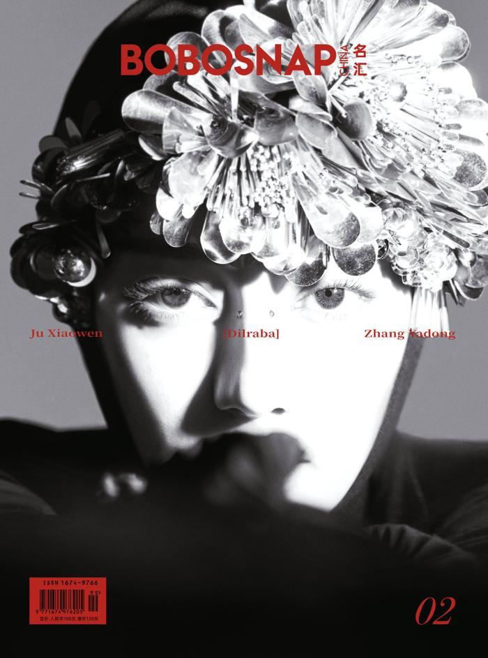 Địch Lệ Nhiệt Ba chụp ảnh cho tạp chí cũng được fan cuồng ví như viên châu báu sáng chói Ảnh 1