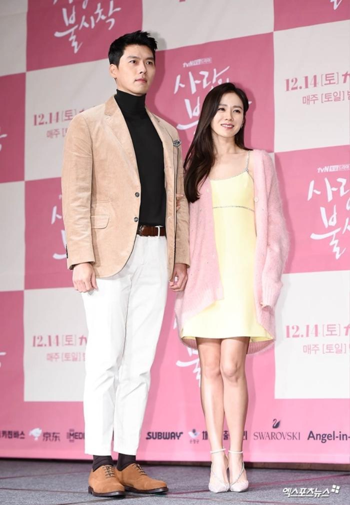Dispatch tung ảnh hẹn hò Hyun Bin - Son Ye Jin Ảnh 4
