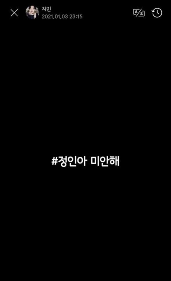 Jimin (BTS) đăng dòng chữ bí ẩn, sự thật khiến nhiều người đau lòng Ảnh 1