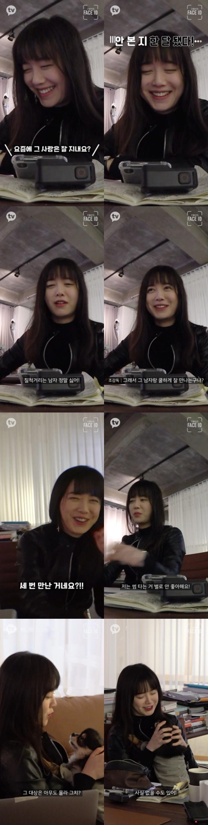 Chấn động: Goo Hye Sun tiết lộ bạn trai mới, lên kế hoạch tái hôn sau khi ly hôn Ahn Jae Hyun Ảnh 5