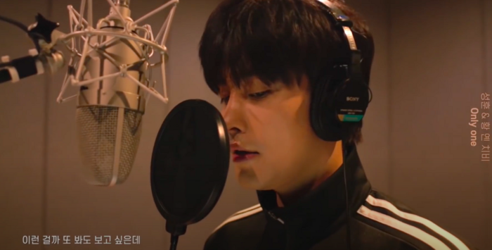 Hoàng Yến Chibi kết hợp nam ca sĩ Hàn Quốc tung ca khúc ngọt ngào gây 'lụi tim'