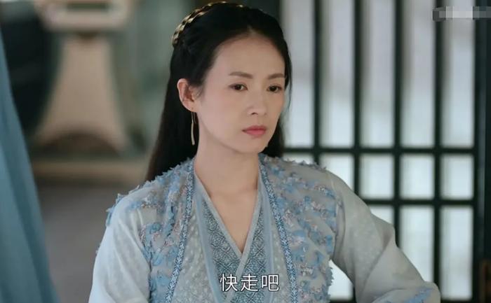 Những mỹ nhân Hoa ngữ thành công ở mảng điện ảnh nhưng thất bại ở truyền hình Ảnh 4