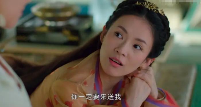 Những mỹ nhân Hoa ngữ thành công ở mảng điện ảnh nhưng thất bại ở truyền hình Ảnh 6