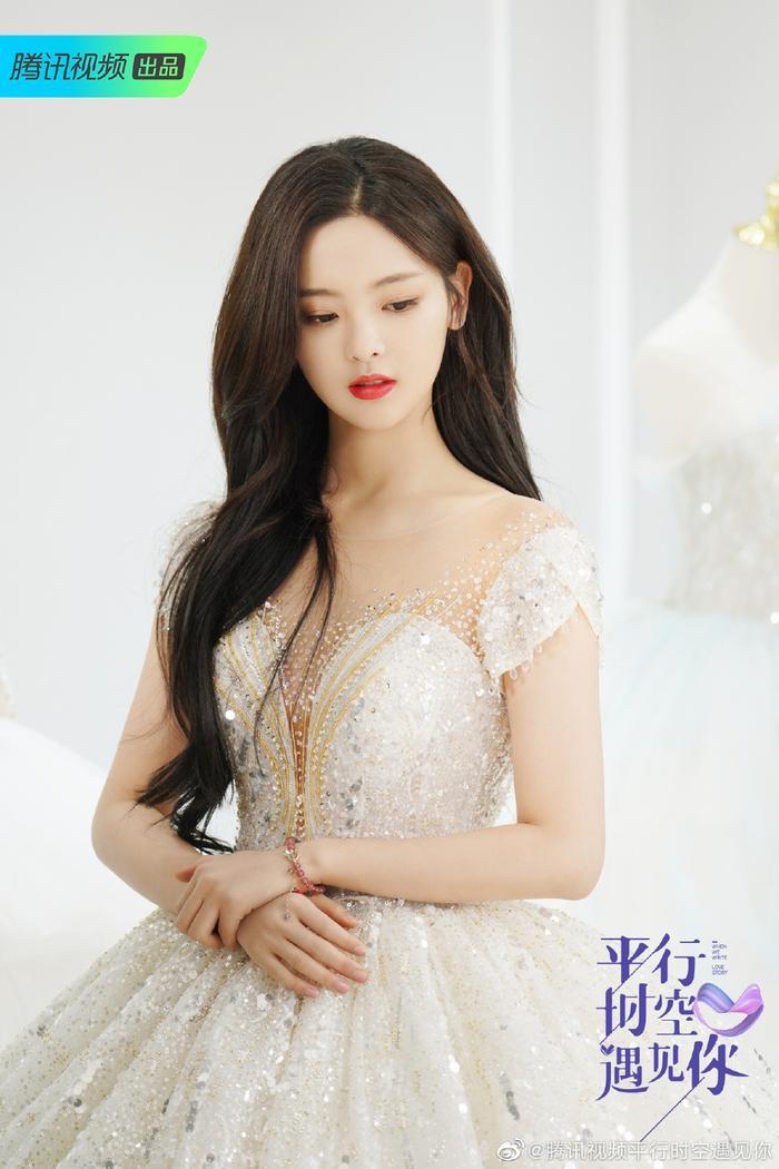 Dương Siêu Việt xinh đẹp và ngọt ngào khi diện váy cưới Ảnh 4
