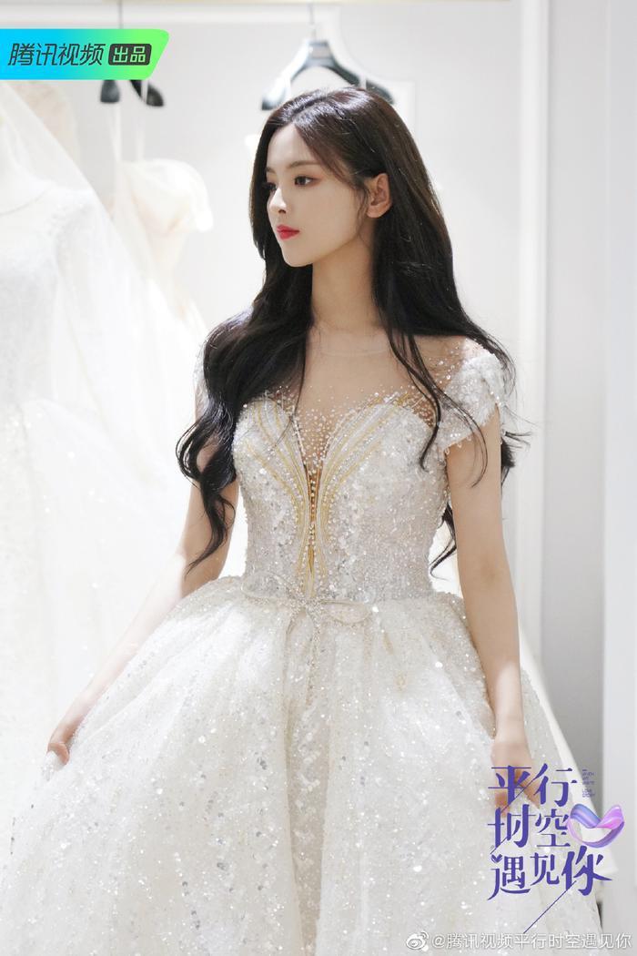 Dương Siêu Việt xinh đẹp và ngọt ngào khi diện váy cưới Ảnh 5