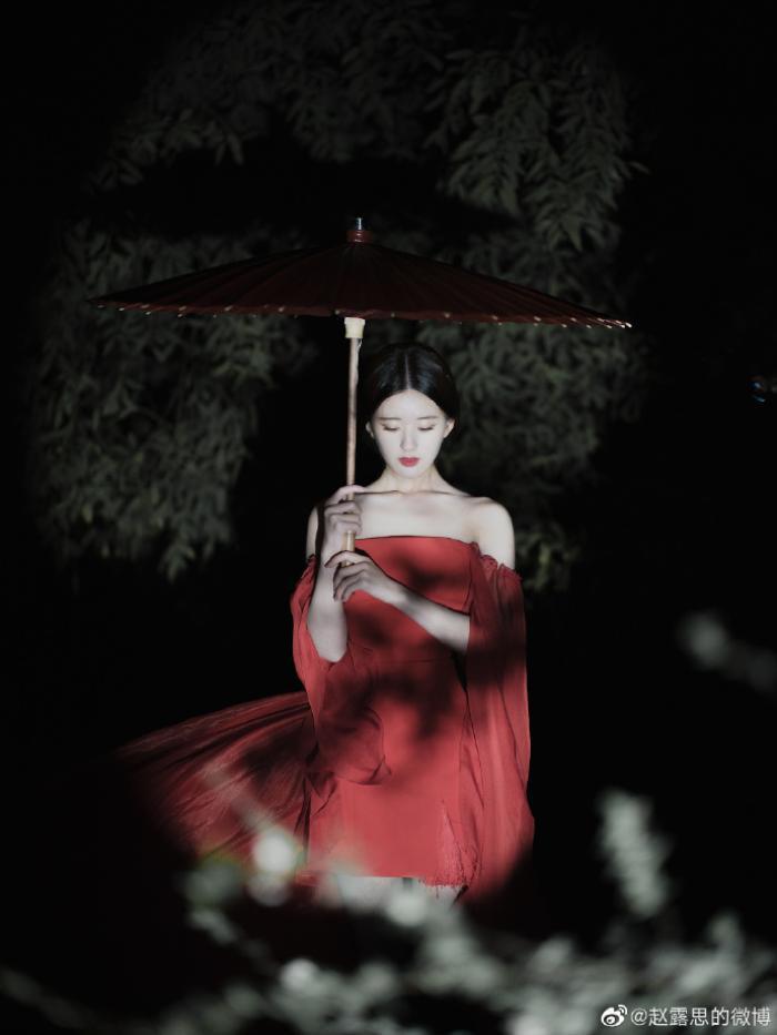 Vương Nhất Bác nên duyên cùng Triệu Lộ Tư trong bản điện ảnh 'Tiên kiếm kỳ hiệp' Ảnh 5