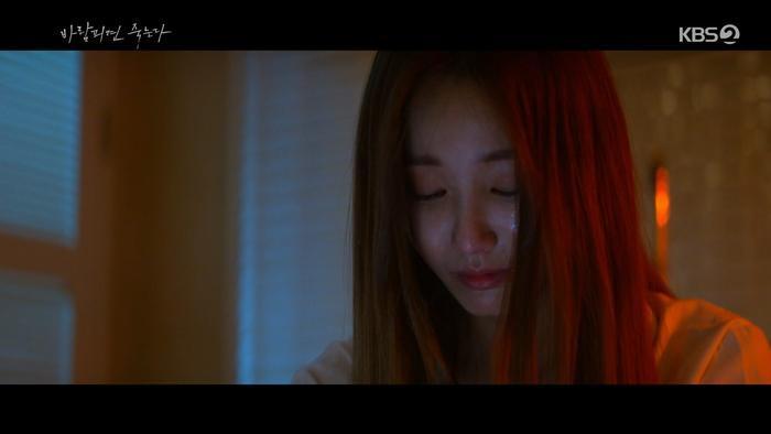 Tập 13 'Lừa em cưng tiêu rồi': Jo Yeo Jeong sẽ phanh thây anh chồng ngoại tình, 'trà xanh' tự tử Ảnh 16