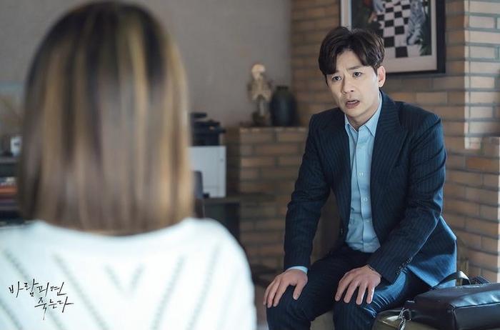 Tập 13 'Lừa em cưng tiêu rồi': Jo Yeo Jeong sẽ phanh thây anh chồng ngoại tình, 'trà xanh' tự tử Ảnh 5