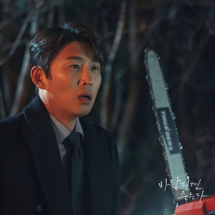 Tập 13 'Lừa em cưng tiêu rồi': Jo Yeo Jeong sẽ phanh thây anh chồng ngoại tình, 'trà xanh' tự tử Ảnh 2